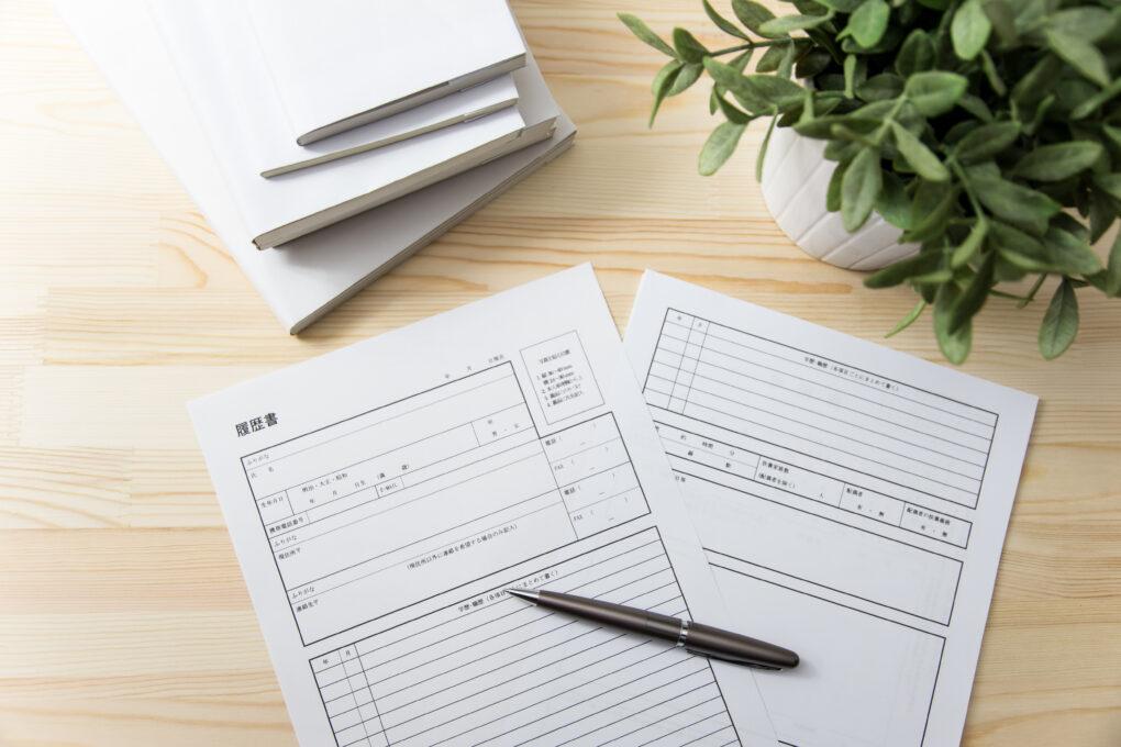 介護職の履歴書の書き方