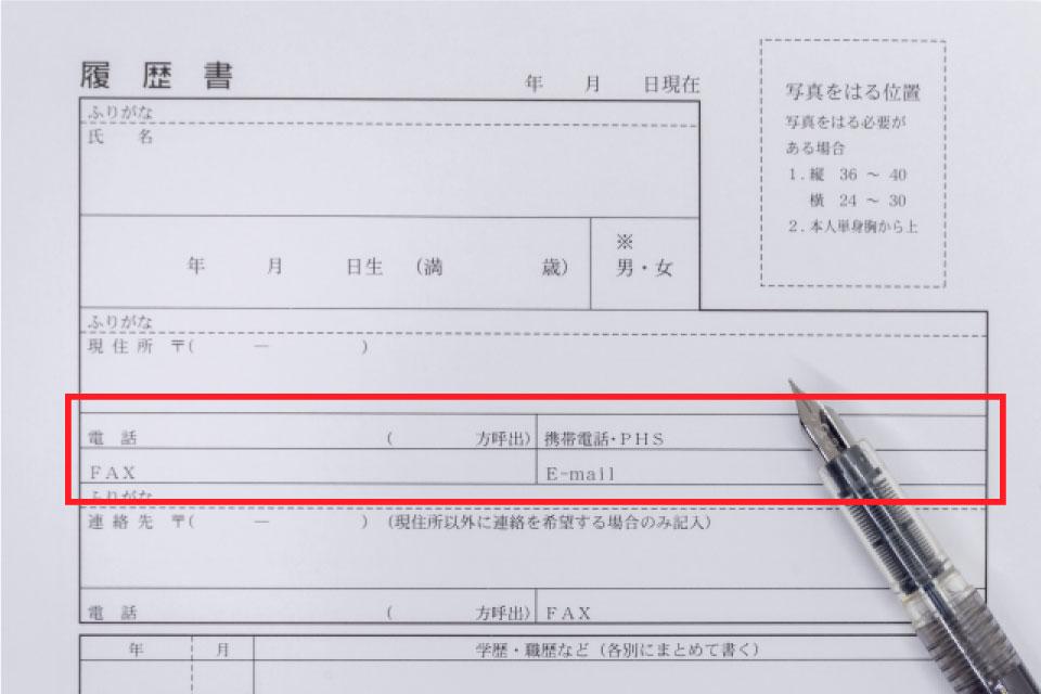 履歴書の介護の資格の書き方